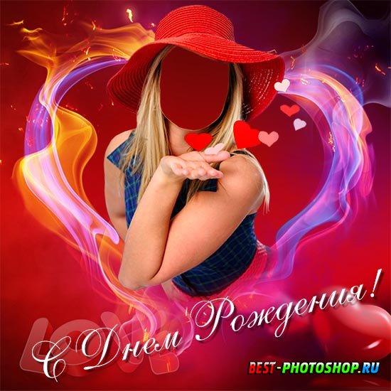 Костюм для фотомонтажа девушки в шляпке - Воздушный поцелуй
