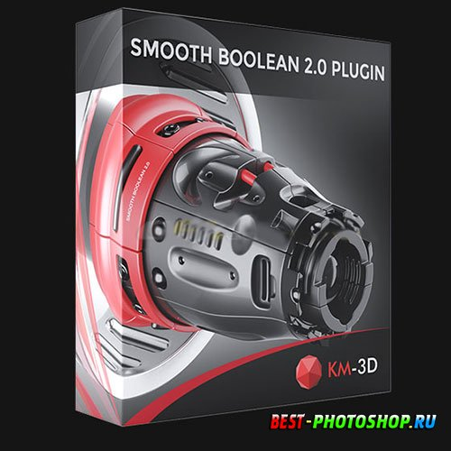KM-3D SMOOTHBOOLEAN V2.02 FOR 3DS MAX 2013 – 2022 WIN X64